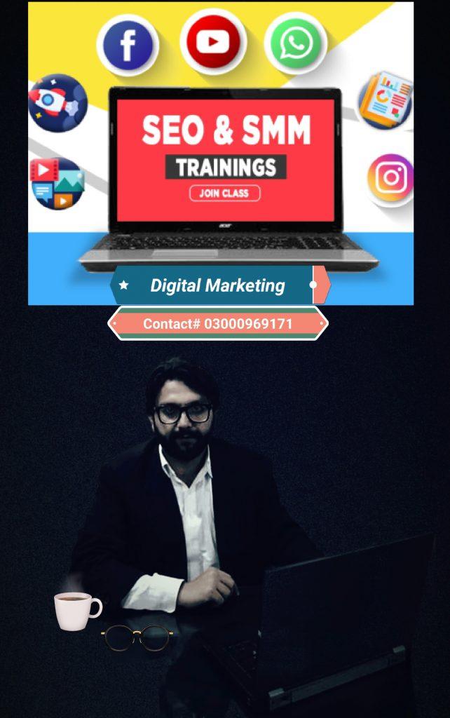 SEO Trainer in Lahore